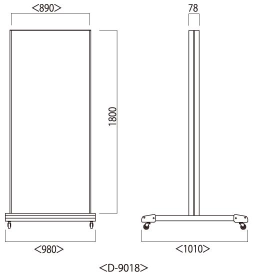■クロスオーバー D9018 寸法図