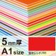 ニューカラーボード 5mm厚 A1 蛍光レッド