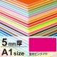 ニューカラーボード 5mm厚 A1 蛍光ピンク
