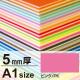 ニューカラーボード 5mm厚 A1 ピンク