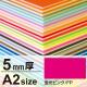 ニューカラーボード 5mm厚 A2 蛍光ピンク
