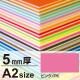 ニューカラーボード 5mm厚 A2 ピンク