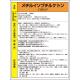 メチルイソブチルケトン 特定化学物質標識  600×450 (815-34)