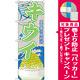 のぼり旗 キウイ (かき氷) (SNB-422) [プレゼント付]