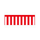 紅白幕 トロピカル 高さ1800mm×3間(幅5400mm)(23946)
