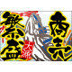 商売繁盛 大漁旗 幅1m×高さ70cm ポンジ製 (3475)