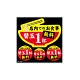 デコレーションシール 店内でのお食事替玉1杯無料 (40325)