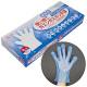 食品衛生法適合 外エンボス ポリ手袋(ポリエチレン製) 6000枚入 ブルー Sサイズ