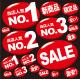 メニュー(13) 当店人気 看板・ボード用イラストシール (W285×H285mm)