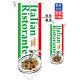 Italian Ristorante フラッグ(遮光・両面印刷) (61173)