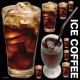 アイスコーヒー 看板・ボード用イラストシール (W285×H285mm)
