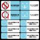 禁止関連 NO SMOKING他 看板・ボード用イラストシール (W285×H285mm)