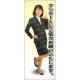 アンケートにご協力お願いいたします 女性上着(指差し) 等身大バナー 素材:トロマット(厚手生地) (62165)