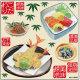 天ぷら・お刺身・小鉢 ボード用イラストシール (69636)
