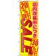のぼり旗 店内改装中につき SALE (GNB-2268)