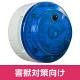 多目的警報器 ミューボ(myubo) 害獣対策タイプ 青 電池式 人感センサー付 (VK10M-B04JB-GJ)