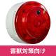 多目的警報器 ミューボ(myubo) 害獣対策タイプ 赤 電池式 人感センサー付 (VK10M-B04JR-GJ)
