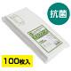 抗菌マスクケース(100枚入)
