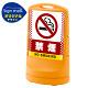 スタンドサイン80 ドット柄 禁煙 SMオリジナルデザイン イエロー (片面) 通常出力