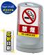 スタンドサイン80 ドット柄 禁煙 SMオリジナルデザイン シルバー (片面) 反射出力