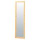 木製スリム立掛ミラー(鏡厚5mm)ナチュラル