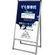 バリウススタンド看板 アルミ複合板タイプ 450×900 シルバー 片面タイプ (VASKAP-450X900K)