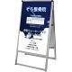 バリウススタンド看板 アルミ複合板タイプ 450×900 シルバー 両面タイプ (VASKAP-450X900R)