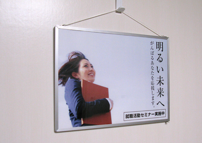 横向きイレパネを壁に飾った写真